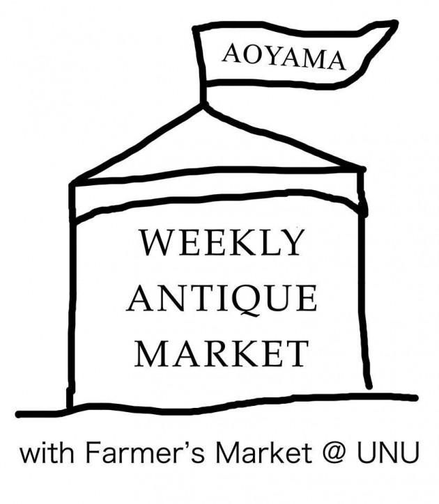 青山 Weekly Antique Market